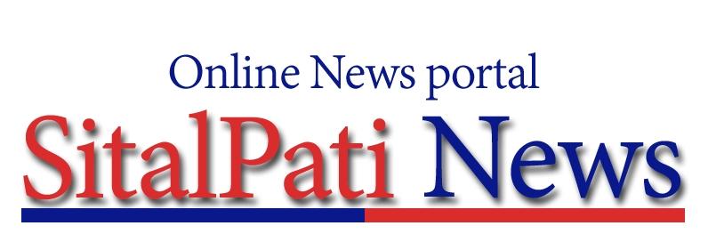 Sitalpati News
